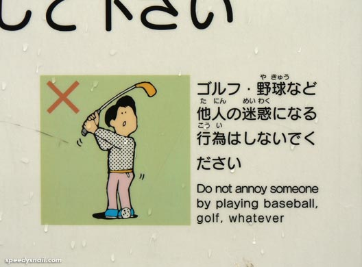 Do not annoy someone by playing baseball, golf, whatever